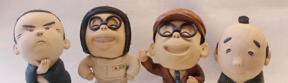 二頭身人形の勢ぞろい!「ひゃ、ひゃ、ひゃ、、、、、、」