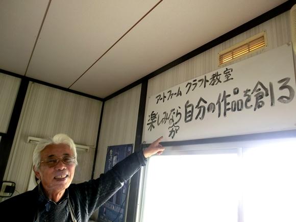 陶芸教室の講師 仲田康生