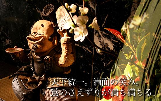 戦国武将人形 徳川家康