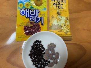 ひまわりの種チョコとハニーバターアーモンド