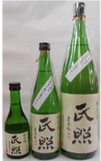 北条 氏照 純米酒