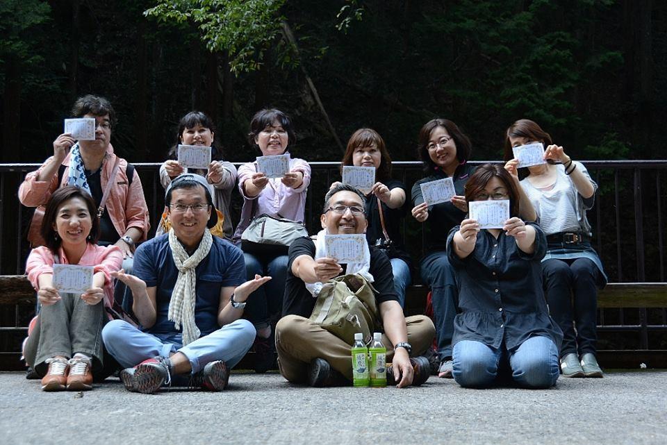 第4回 野外写真講座2013年9月21日(土) 三重県 赤目四十八滝