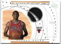ROGER MASON jr. / Ultimate Jersey Patch - No. RM-P  (#d 13/15)