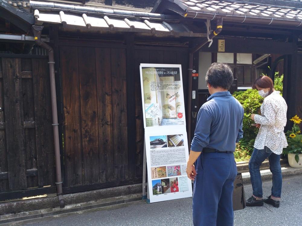08月08日(木)~08月10日(土)にかけて,サマーフェスティバルのプレイベントとして,古民家不破邸にてギャラリー展示をしました! 同じ近江楽座チームである「地域博物館プロジェクト」様と共同開催です。