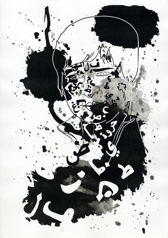 Typoface - Illustration for Orhan Pamuks Book ,,The black Book``