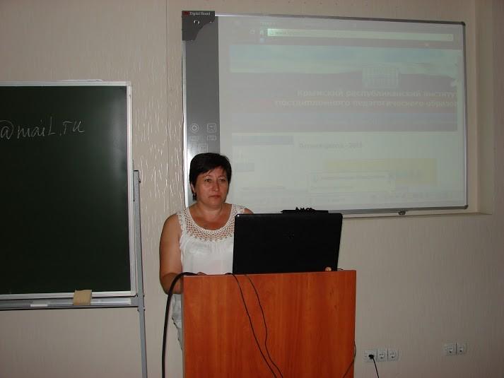 Выступление на научно-практическом семинаре г. Симфирополь