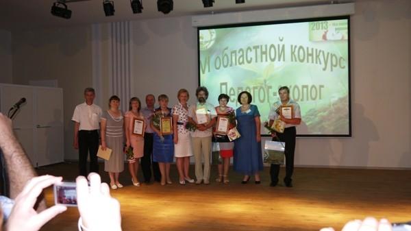 Финал конкурса  педагог-эколог -2013