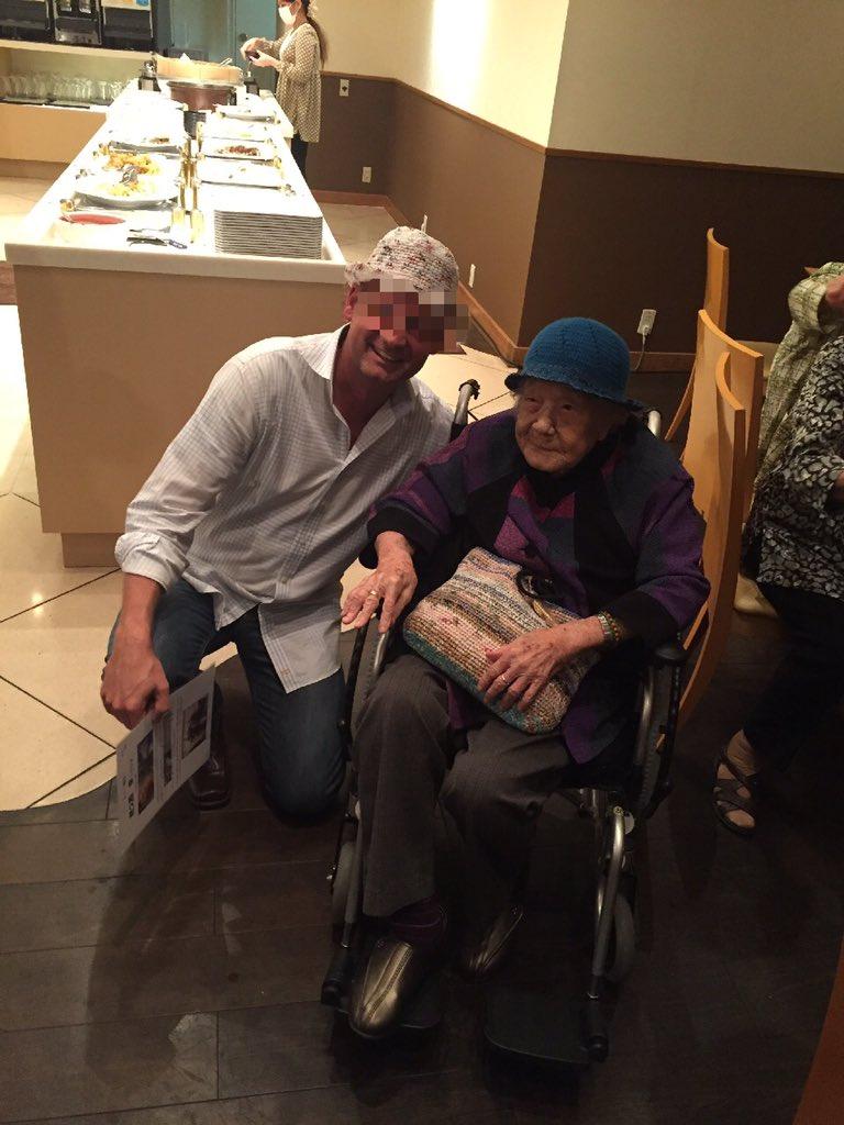 第百六十七話 アメリカ人と100歳祖母