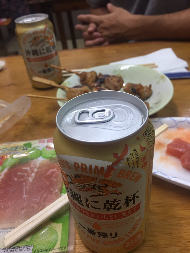 第百七十七話 沖縄に乾杯