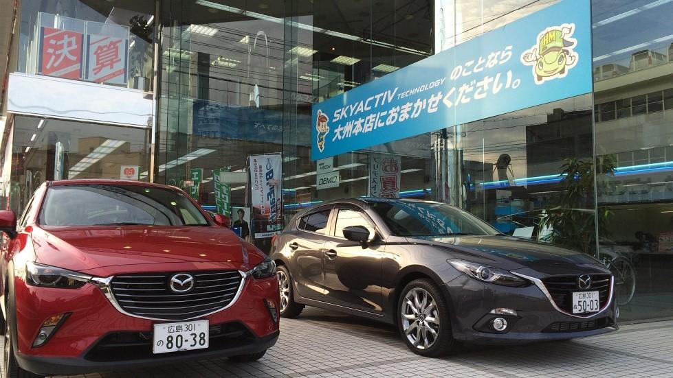 広島マツダ 大洲本店
