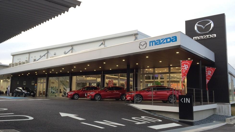 広島マツダ 石内山田店