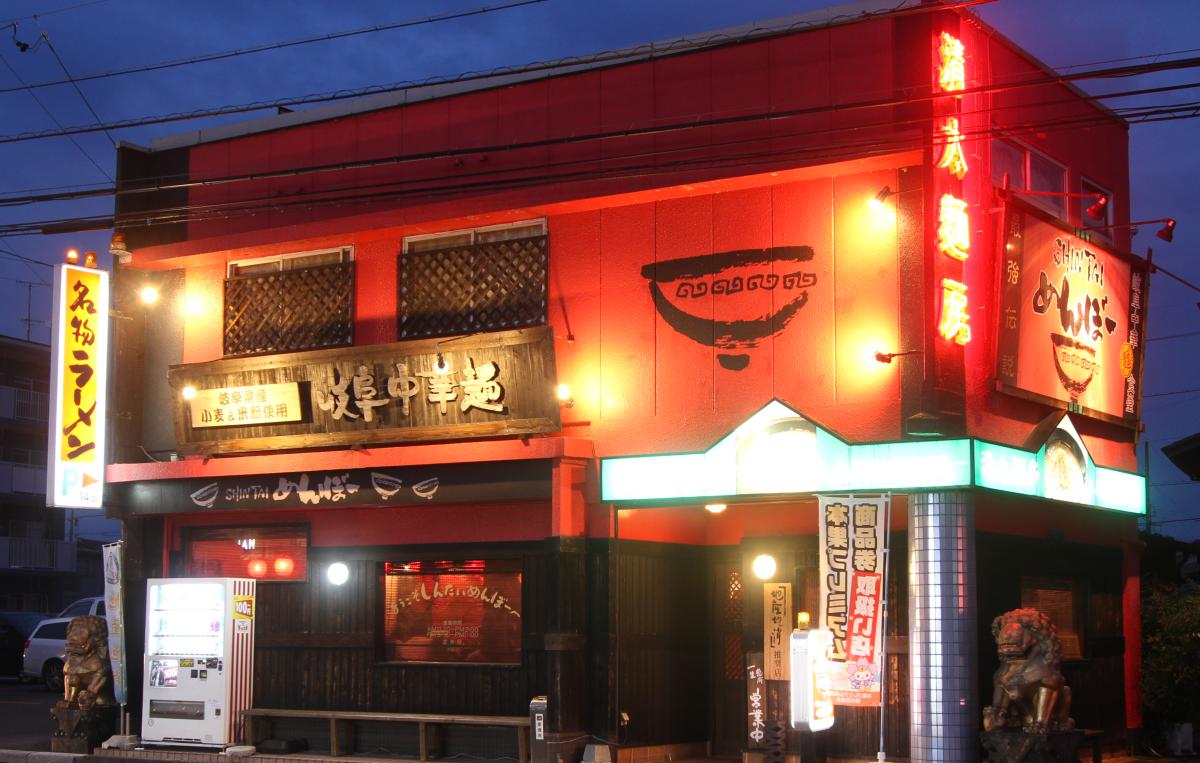 年間3万杯以上の「味噌ラーメン」・13万個の「餃子」を売り上げる店