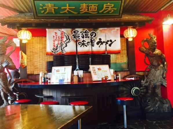 ようこそ清太麺房へ