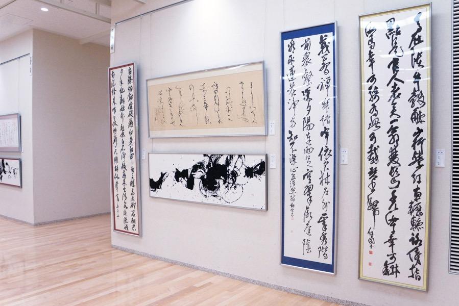第54回 兵庫県書道展