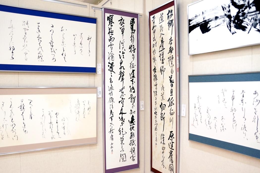 第55回 兵庫県書道展