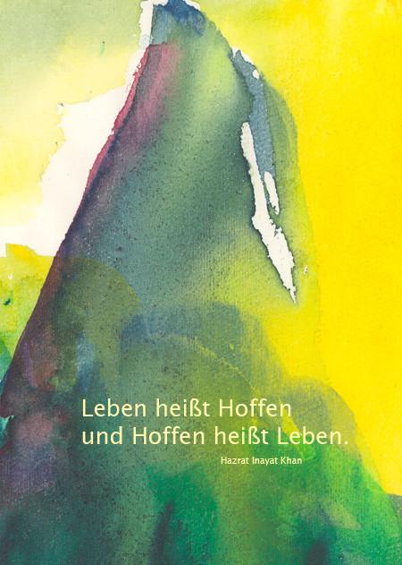 Motiv 04-d Aquarell-Postkarte - Copyright Ute Andresen
