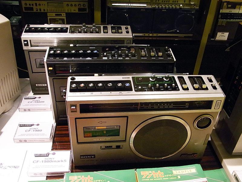 SONY  CF-1980(濃銀)  SONY  CF-1980markII(濃銀)  SONY  CF-1980mark5(濃銀)