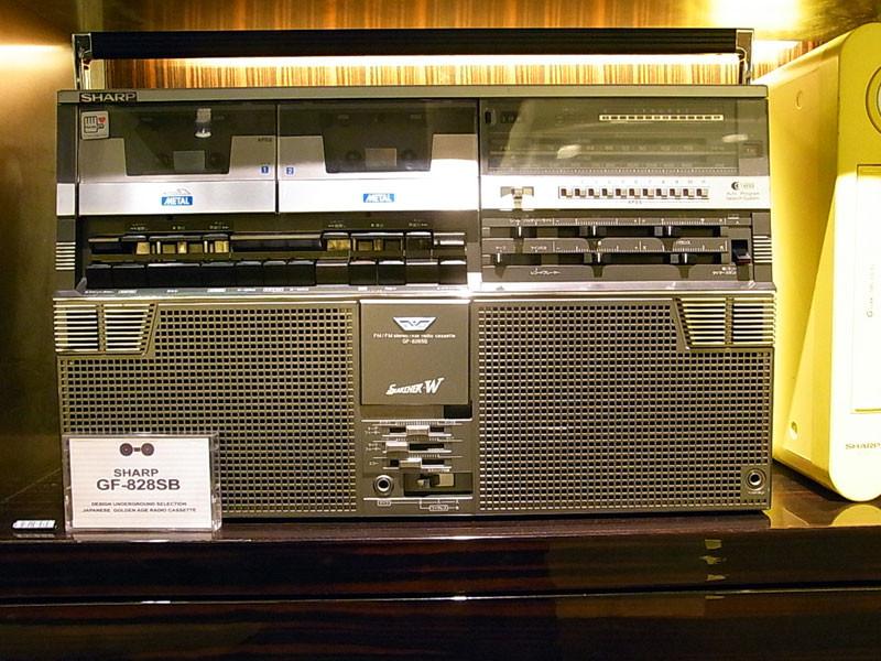 SHARP  GF-828SB(銀)整備品