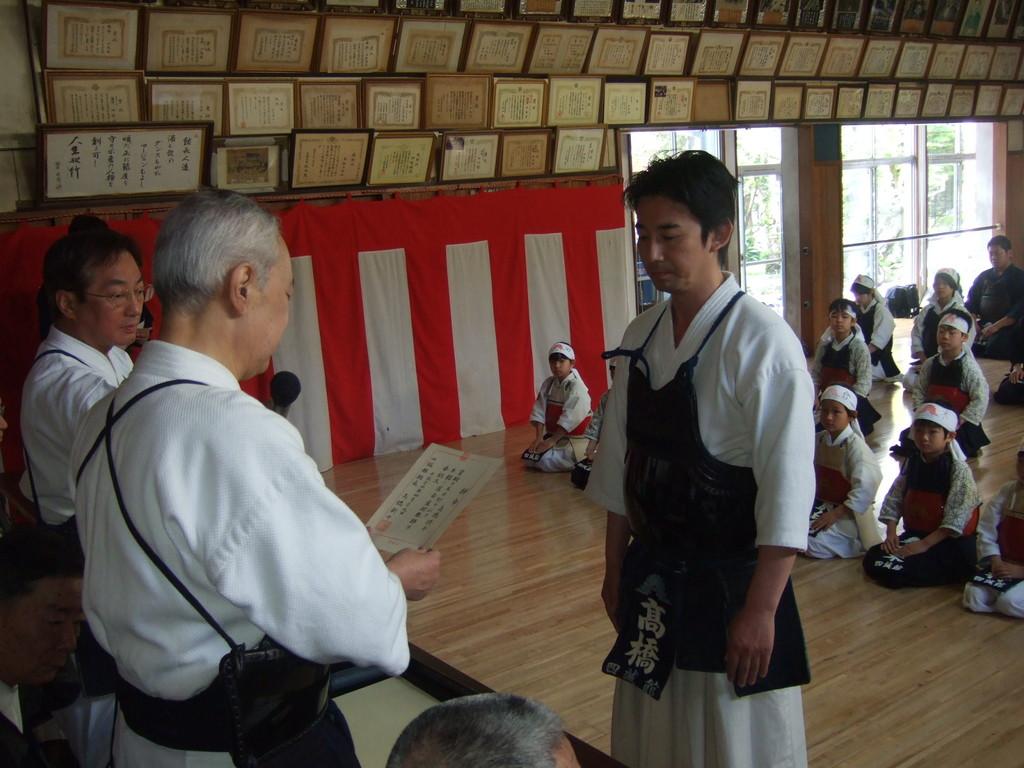 辞令 高橋修平先生