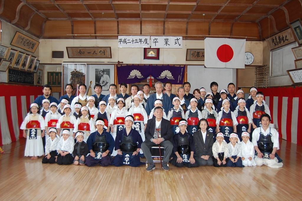 四誠館卒業式