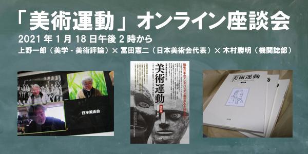 中央:復刻版のパンフレット(三人社) 右:第一回配本三巻