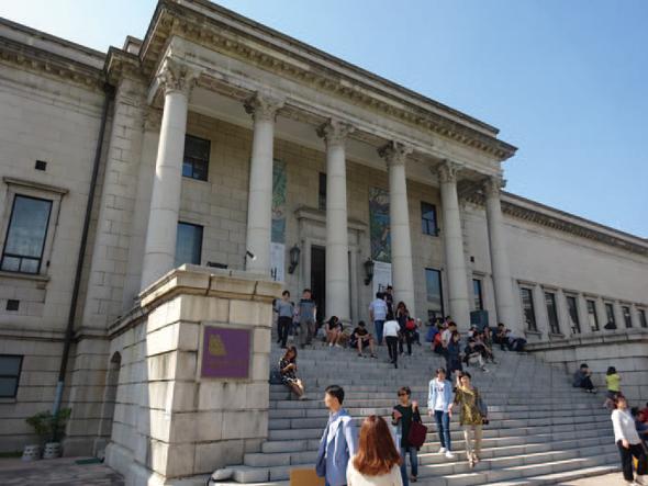 国立現代美術館 徳寿宮館