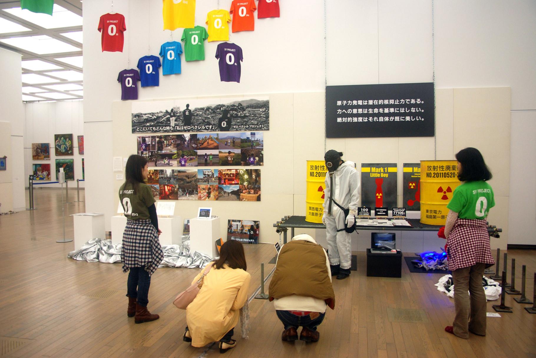 石川雷太によるパフォーマンスとゼロベクレルプロジェクトの展示 撮影:昼間光城