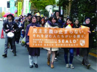 (安保法制反対の学生・学者・市民のデモ 写真・藤田観龍)