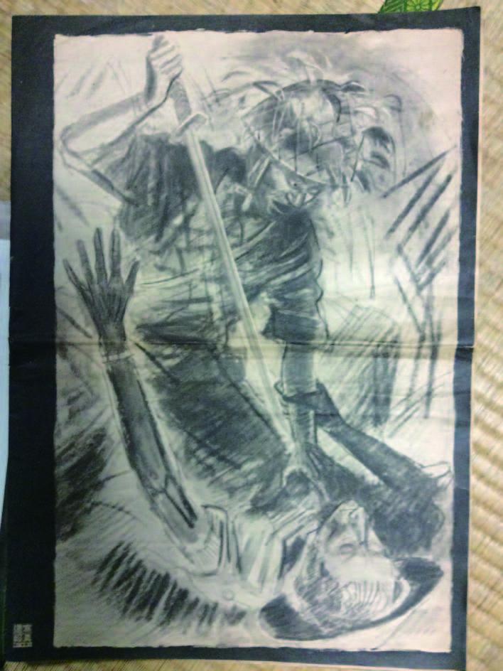 情報局発行(昭和20年2月)「写真週報」から。「断じて 斬れ」の大見出しに続いて・・・前線の将兵は全身こ れ日本刀の鋭鋒と化し、米鬼の肉を斬り、骨を断ちそ の生胆をとって喰へとまで激怒している。断じて撃た ねばならぬ・・・全ページ大のこのイ ラストには福田豊四郎・絵」とある。(筆者蔵)