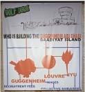 グッゲンハイム美術館アブダビの労働者搾取問題に抗議するGulf Labor作品 Courtesy: la Biennale di Venezia