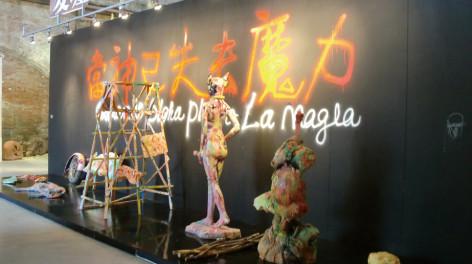 中国アート:ベネチアに大挙進出する現代中国アート。
