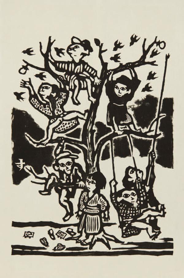 《木のぼり(柿の木)》1935-38 年頃