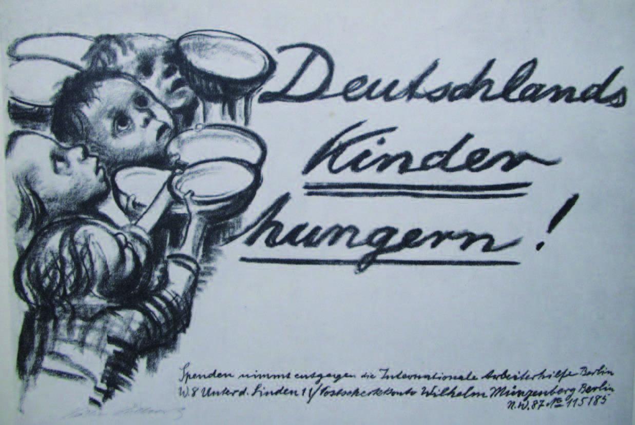ドイツの子供たちは飢えている!1924