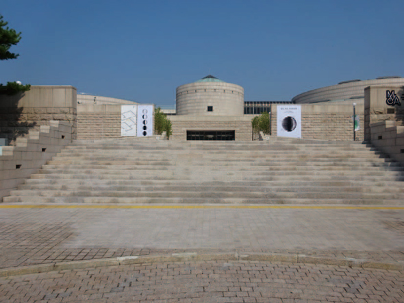 国立現代美術館 果川館