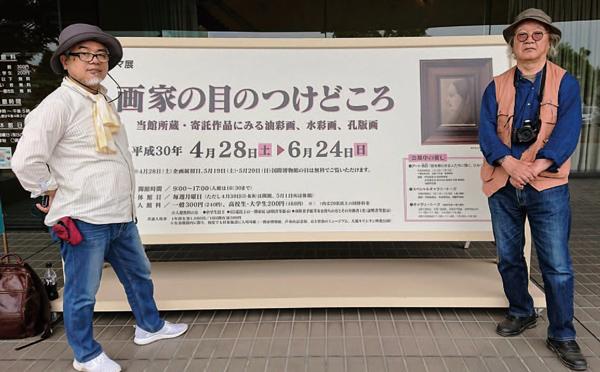 写真(右)鶴岡征雄、写真(左)木村勝明
