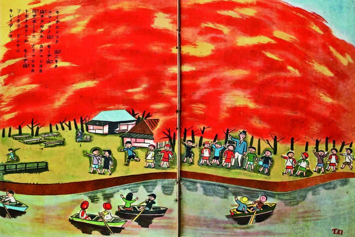 【日美の前史探訪 】1932年、新ニッポン童画会のこと