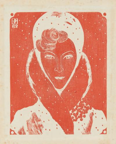 《毛皮の女》1962 年