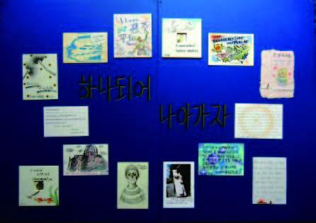 会場の入り口に展示された日本からのメッセージボード