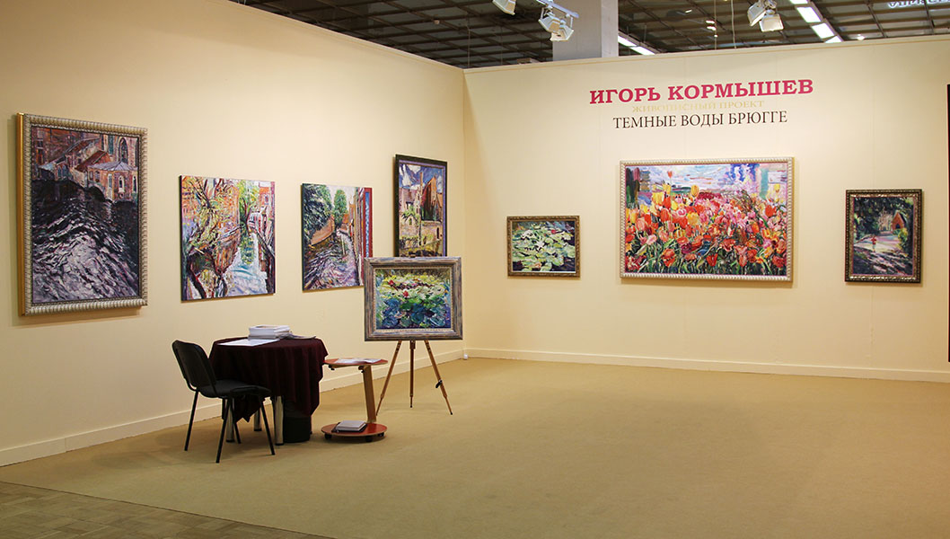 International Moscow Art Festival Tradition and Modernity, Central House of Artists. Moscow, 26.06 - 30.06.2013