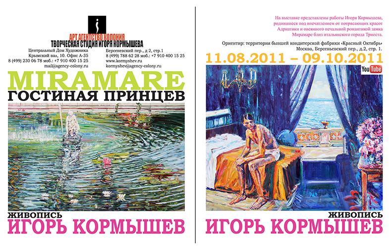 'Art Guide' magazine, 15.09.201.