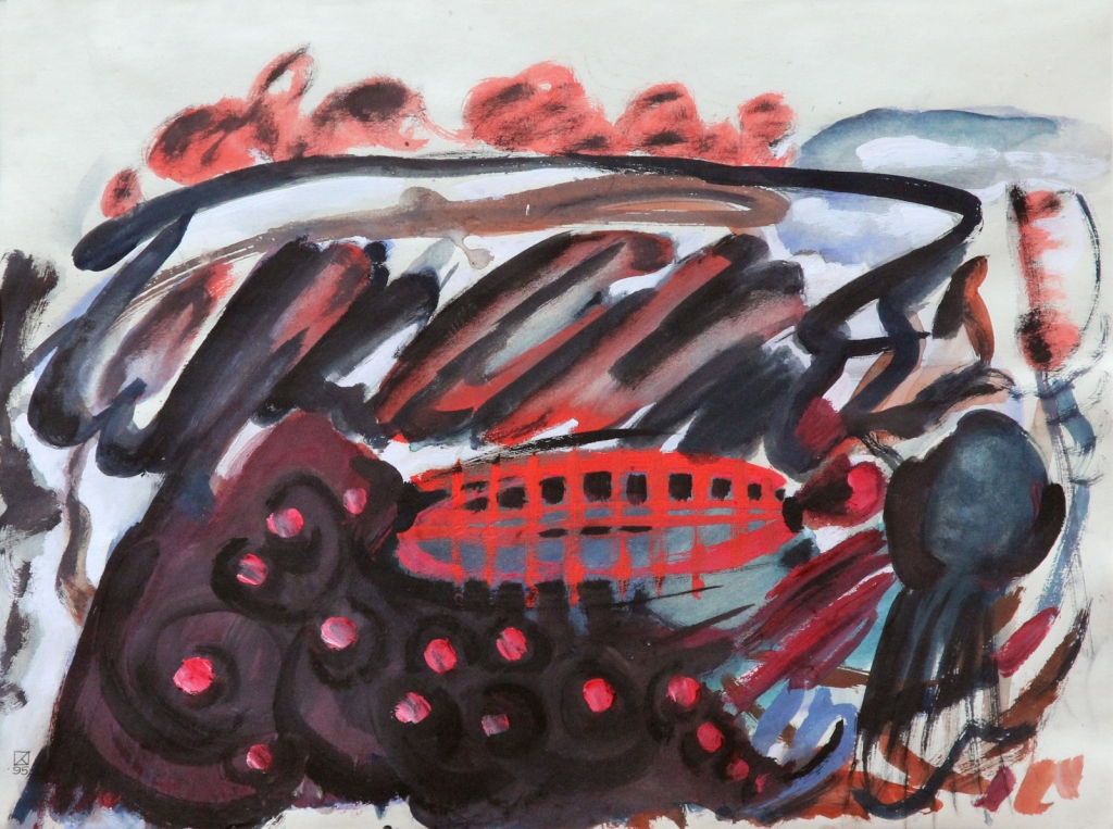 Unexpressed Trance. Schmal. 1995. Mixed media on paper. 49.5 x 64