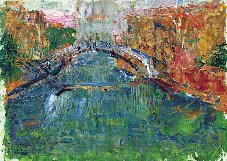 Sinking Colour. 2009. Oil on cardboard. 21 x 29.5