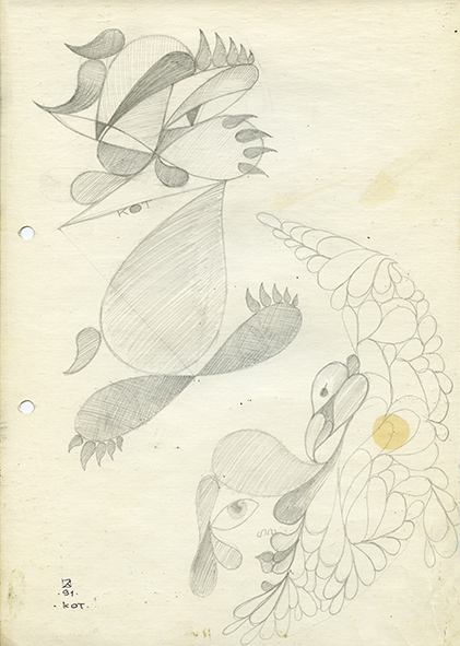 Cat. 1991. Pencil on paper. 30 х 21
