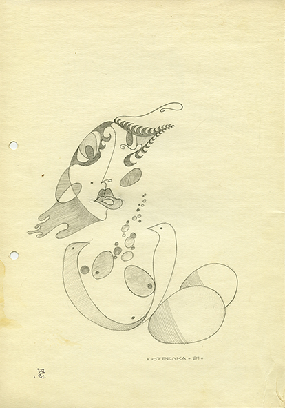 Date. 1991. Pencil on paper. 30 х 21