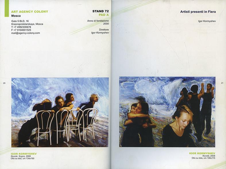 The catalog of the Bergamo Arte Fiera 2009