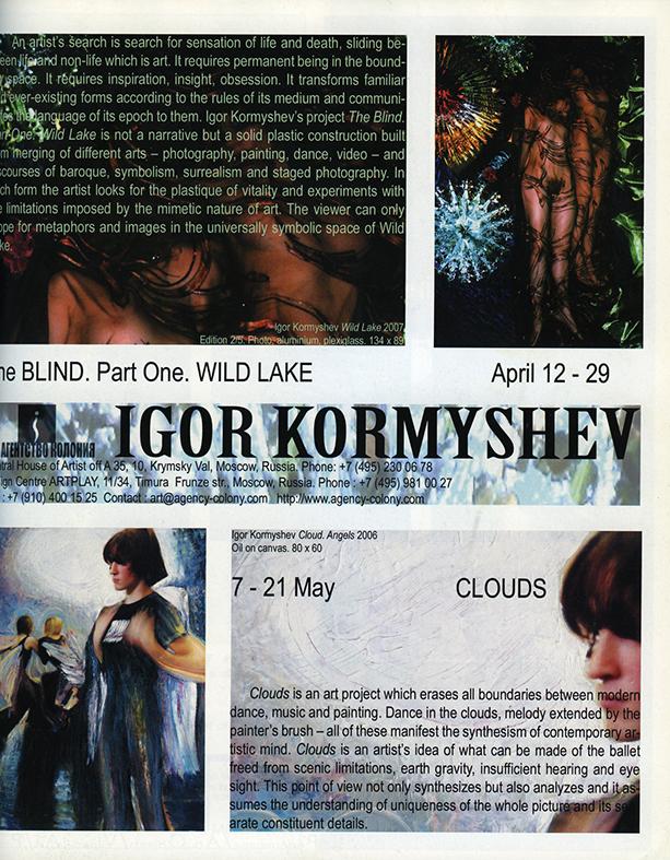 'Artchronicla' magazine. Spring, Summer 2008