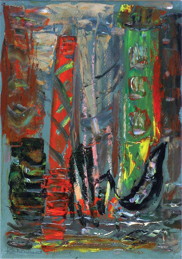 Venetian Veins (incl. in the construction of the Collected Feelings of Venice).  2007. Oil on cardboard. 29.5 x 21