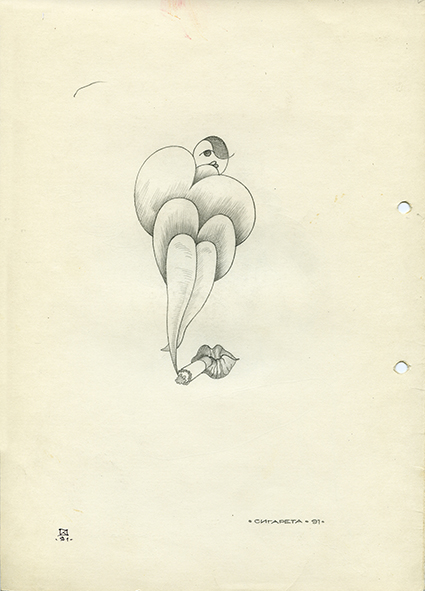 Cigarette. 1991. Pencil on paper. 30 х 21
