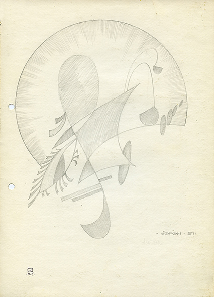 Japan. 1991. Pencil on paper. 30 х 21
