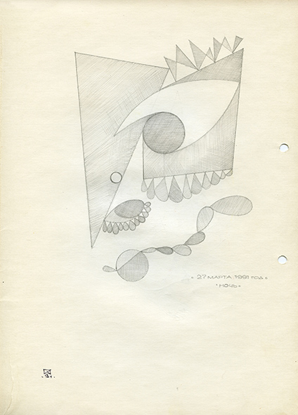 Night. 1991. Pencil on paper. 30 х 21